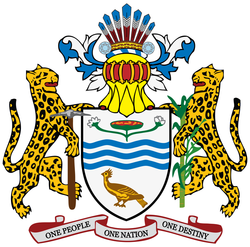 The Coat of Arms of Guyana
